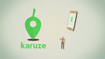 240-Karuze - An App for Social Change
